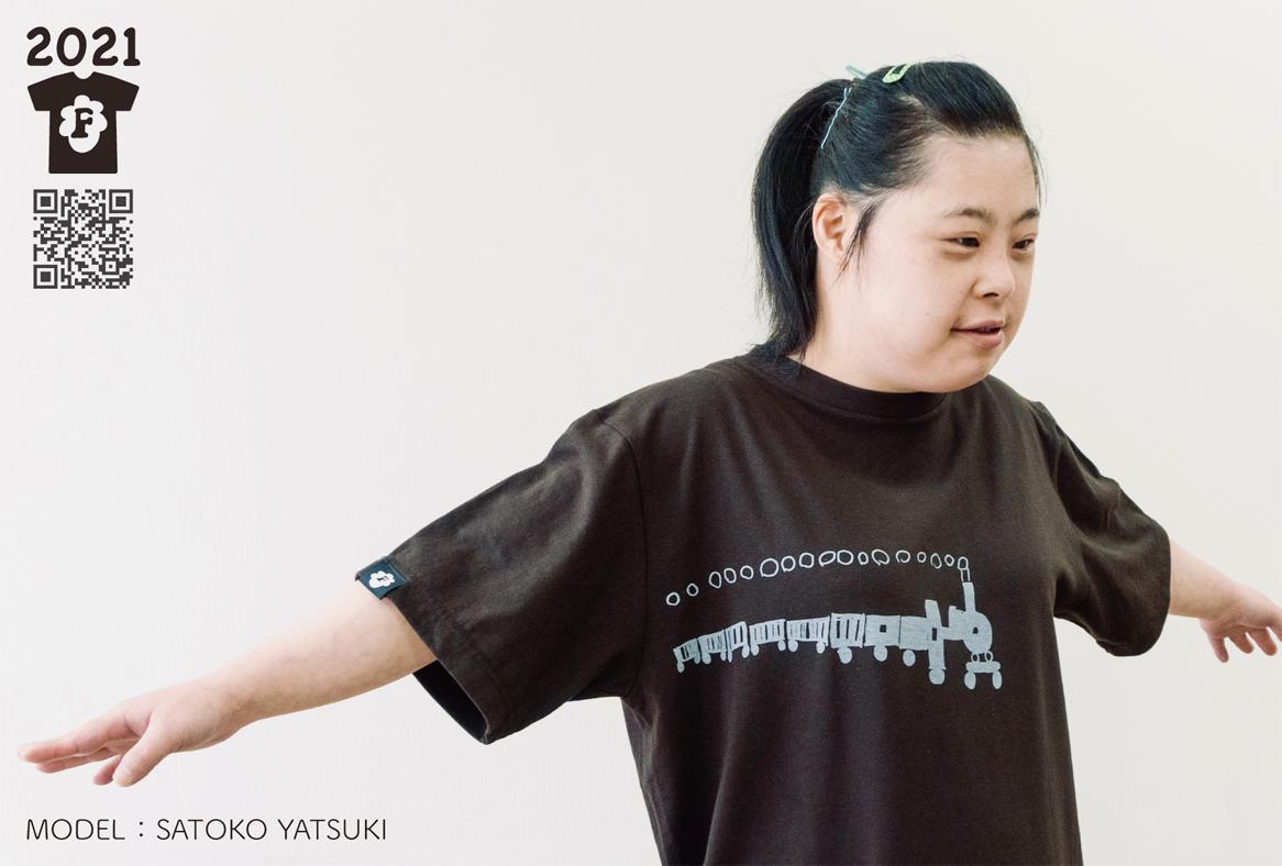 7/3~@名古屋市東区 喫茶ぱんとまいむ Tシャツ&原画展を行います!